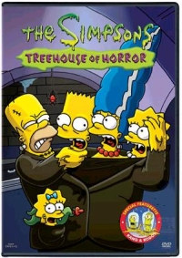 Treehouse200